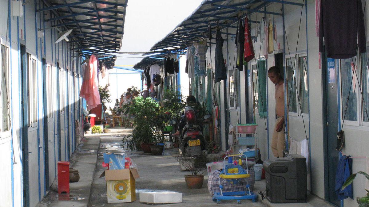 Qinjian community5
