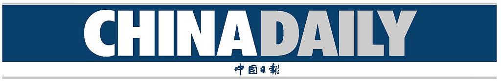 China_Daily_logo
