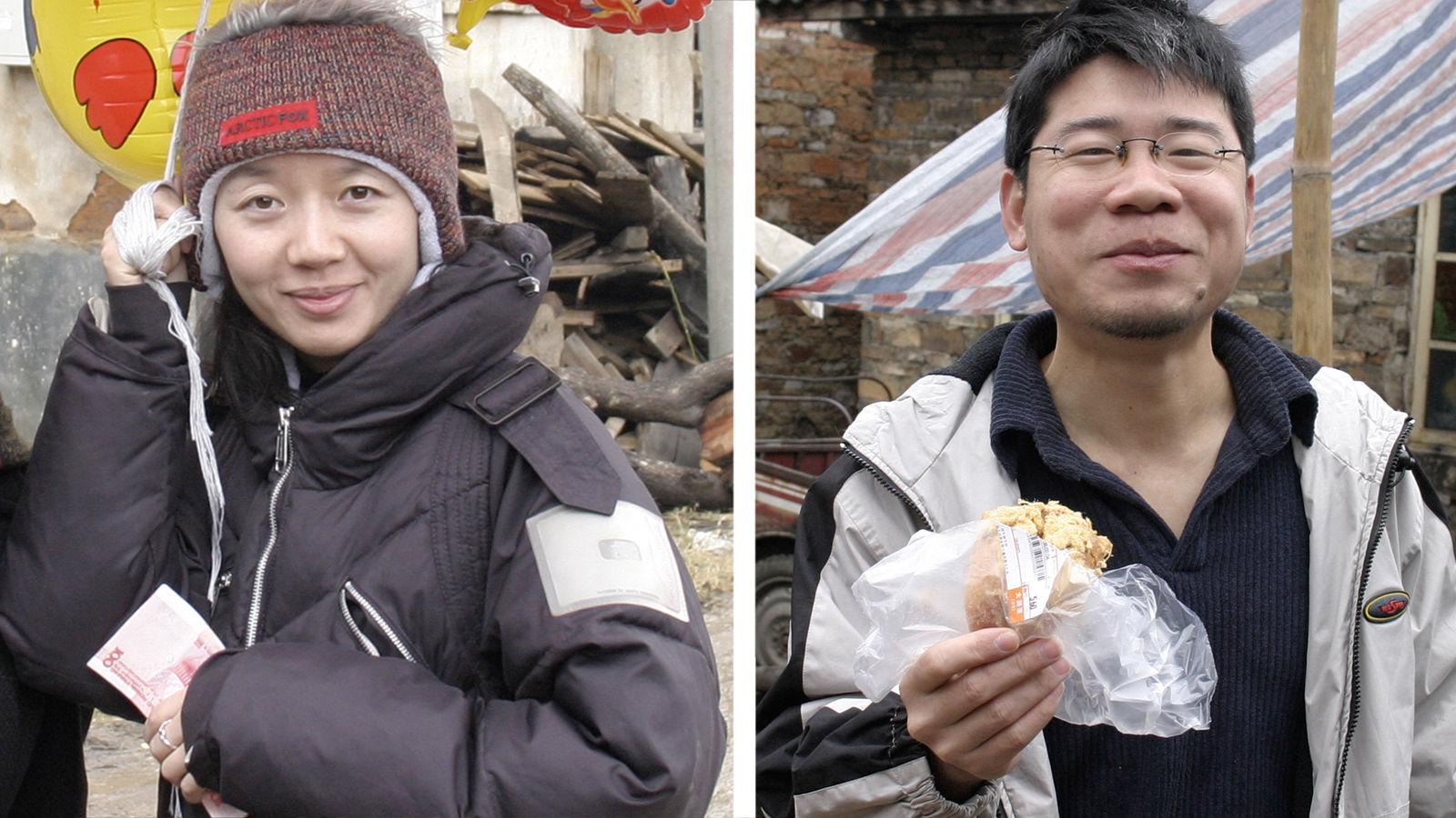 Miranda and Mr. Deng
